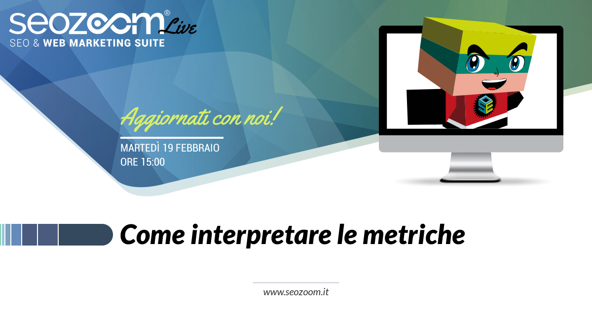 come interpretare le metriche