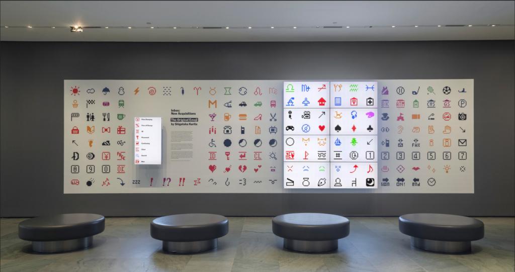 Le emoji in mostra al MoMA
